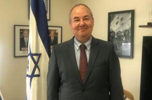El mensaje del embajador israelí Zvi Tal por Rosh Hashaná