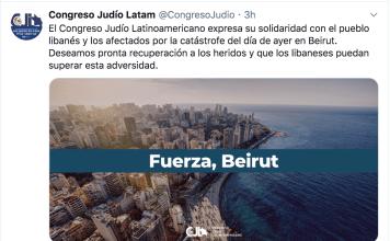 El Congreso Judío Mundial (WJC) extendió sus condolencias a todos los afectados y expresó su solidaridad con el gobierno y pueblo libanés