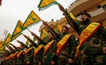 """El grupo libanés de Hezbolá, condenó enérgicamente la decisión de Baréin de normalizar relaciones con Israel como una """"gran traición"""" al pueblo palestino"""
