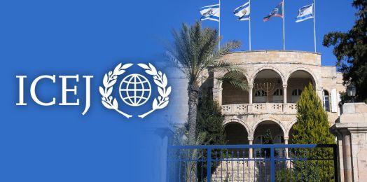 La Embajada Cristiana Internacional (ICEJ) y su apoyo a Israel y al pueblo judío