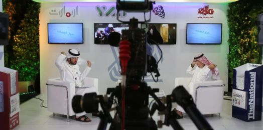Agencias cinematográficas israelíes y emiratíes firman acuerdo de colaboración