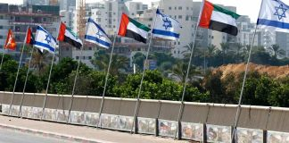 Israel, Emiratos
