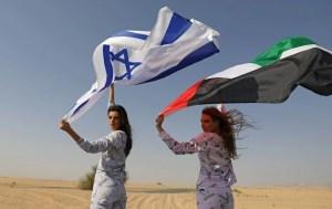 Emiratos, Israel
