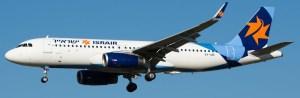 La aerolínea israelí Israir anunció este jueves que comenzará a ofrecer vuelos directos desde el aeropuerto Ben Gurion a Abu Dhabi