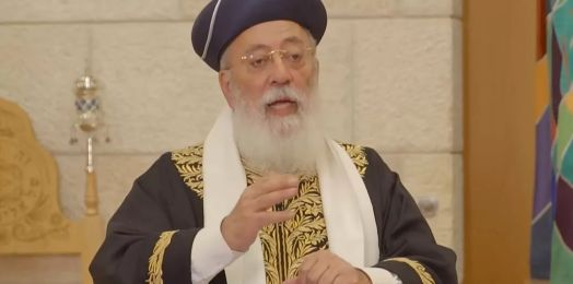 Así fue la bendición del Gran Rabino de Jerusalén, Shlomo Amar, desde la sinagoga Moshe Saba Masri