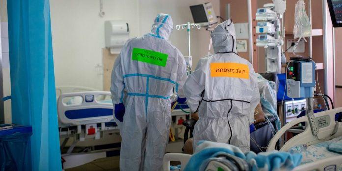 Israel registra 558 nuevos casos de coronavirus en este día