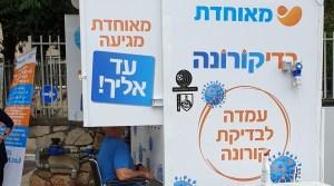 Estación de pruebas de detección de coronavirus en Israel