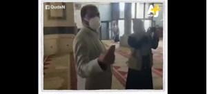 Captura de pantalla del vídeo donde son agredidos miembros de la delegación emiratí en el monte del Templo