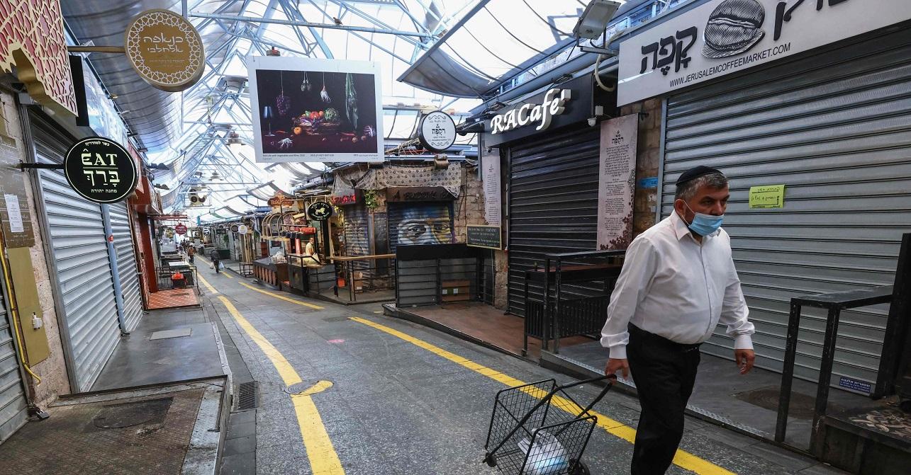 Interior del mercado Mahane Yehuda de Israel durante el confinamiento por COVID-19