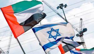 Banderas de Israel y Emiratos Árabes Unidos
