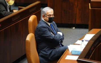 Primer ministro de Israel Benjamín Netanyahu en la Knéset