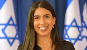 """""""Pequeño pero grande"""": así es Israel en palabras de Tal Itzhakov, agregada de diplomacia pública, prensa y cultura"""