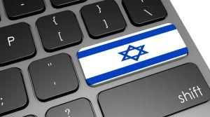 """En Israel crearon un nuevo modelo de computadora: se trata de la Idische Computer y el sistema arranca con """"Hava Naguila"""" como música de fondo"""