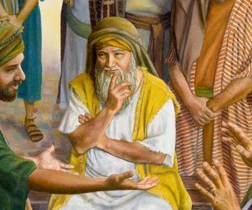Irving Gatell/ Los Jueces del antiguo Israel