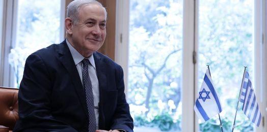 Recibe Netanyahu otra nominación para el Premio Nobel de la Paz