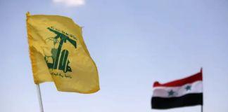 Bandera de Hezbolá en el sur de Siria