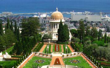 Panorama de la ciudad de Haifa, en Israel