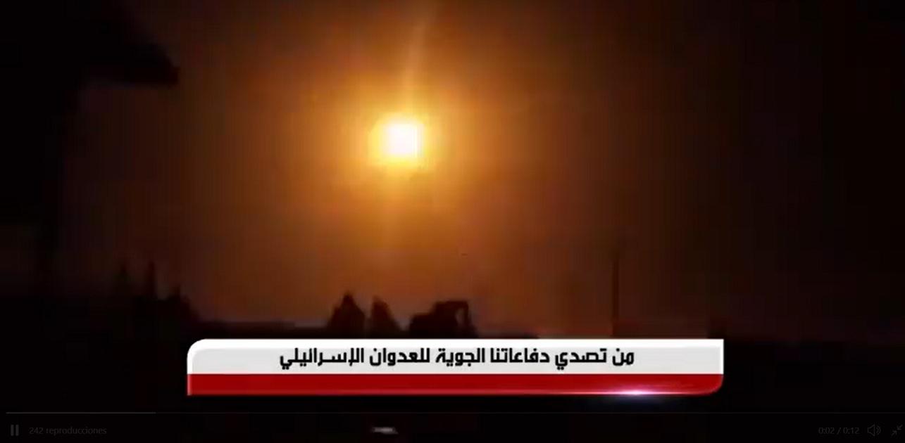 Imagen de un presunto ataque aéreo de Israel en Siria