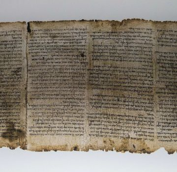 A 73 años del descubrimiento de los Rollos del Mar Muerto