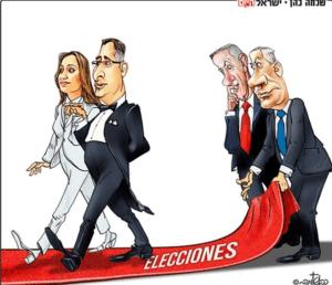 netanyahu, Benny GanBenjamín Netanyahu, Gideon Saar, Yifat Shasha-Biton en una caricatura de Shlomo Cohen