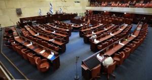 Panorama del interior de la Knéset de Israel