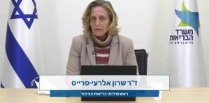 Sharon Alroy-Preis, funcionaria del Ministerio de Salud de Israel