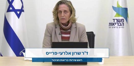 Israel está al inicio de una tercera ola de COVID-19, advierte funcionaria