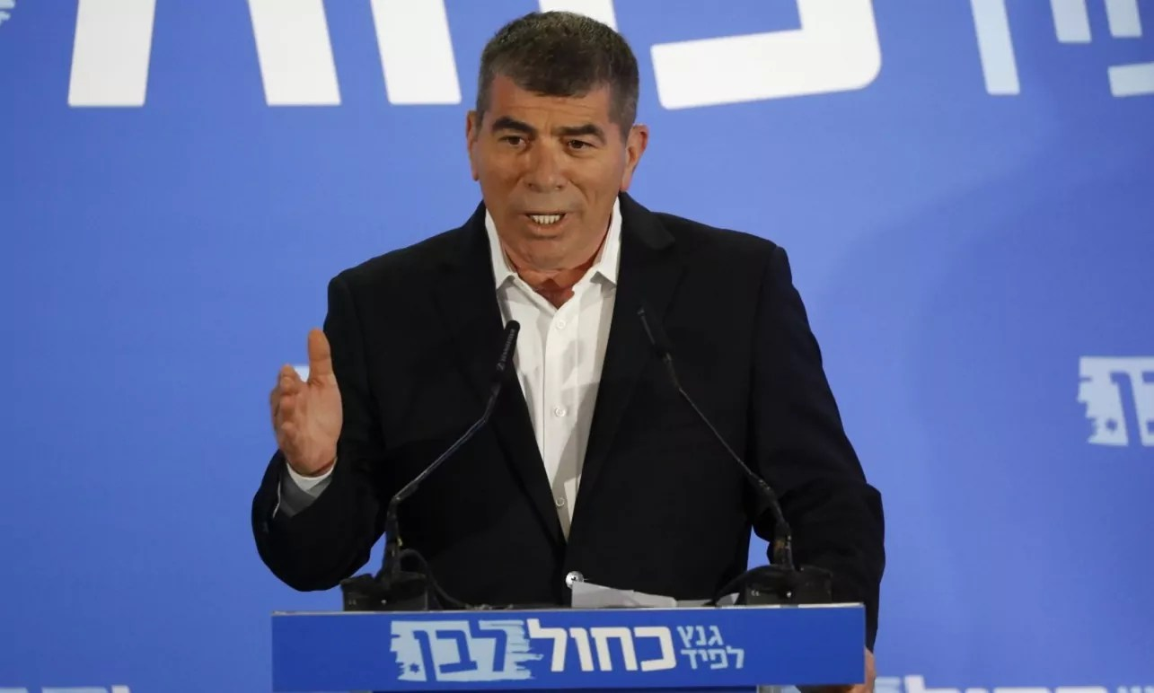 Gabi Ashkenazi, canciller de Israel, en un discurso