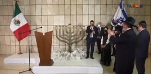 Se llevó a cabo el encendido de velas de Janucá en Maguén David en donde Abdo Chacalo y Marcos Shabot dieron un mensaje a la comunidad