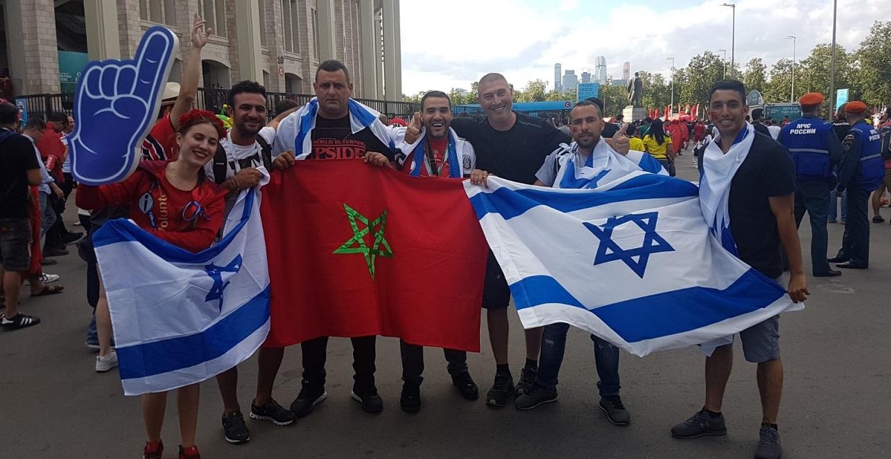 Marruecos-Israel
