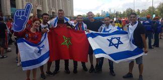 Aficionados del Mundial Rusia 2018 con banderas de Israel y Marruecos