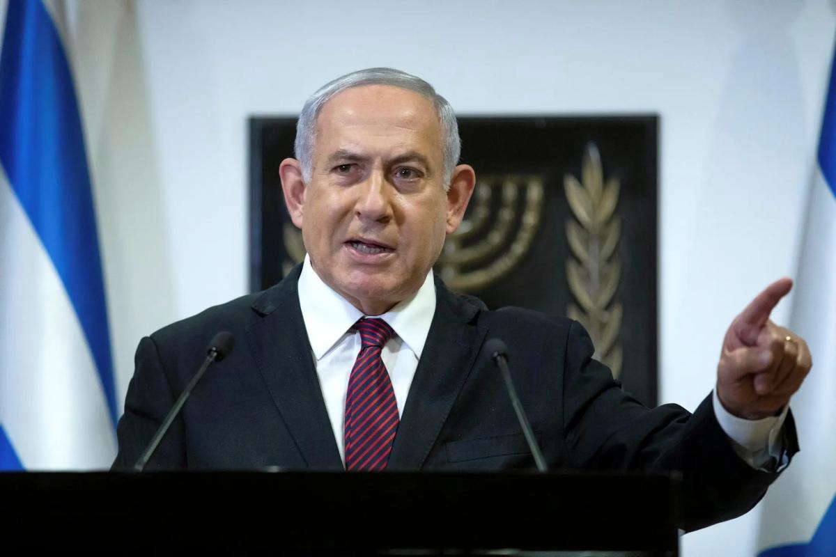 Primer ministro de Israel, Benjamín Netanyahu