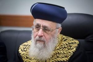 Gran Rabino Sefaradí de Israel- disturbios de ultraortodoxos