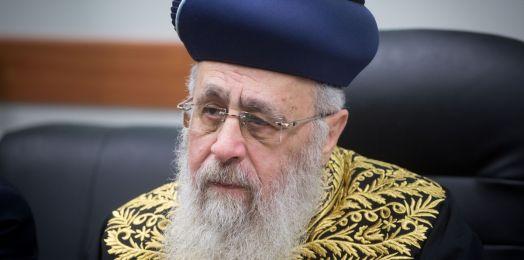 Gran Rabino Sefaradí de Israel condena violentos disturbios de ultraortodoxos