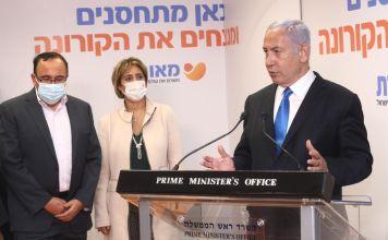 El primer ministro Benjamín Netanyahu durante un discurso