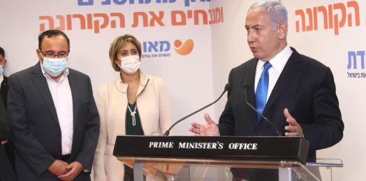 Netanyahu estima posible extensión del actual confinamiento en Israel