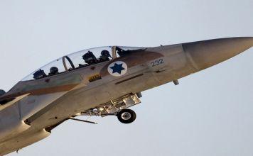 Jet de combate israeli