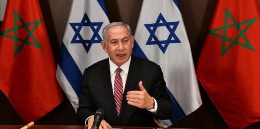 Gabinete del gobierno de Israel autoriza acuerdo de normalización con Marruecos