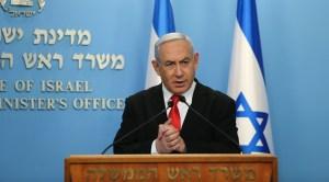 Benjamín Netanyahu, primer ministro de Israel, durante un discurso