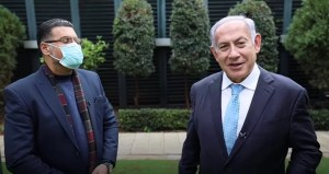 Benjamín Netanyahu y Nail Zoabi