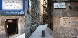 Se especula con que la presencia de judíos en Barcelona se remonta al siglo IX, cuando un gaón de Babel dirige una carta a los correligionarios en la ciudad