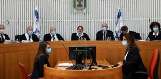 Corte Suprema de Justicia de Israel