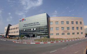 """El Centro Médico Sheba de Israel ha sido clasificado como el número 10 en la lista de """"Mejores hospitales del mundo 2021"""" publicada por la revista Newsweek."""