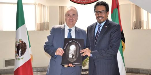 Embajador de Israel en México se reúne con su homólogo de Emiratos