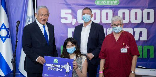 Israel llega a los 5 millones de vacunados contra COVID-19