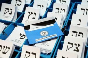 Boletas de las elecciones de Israel