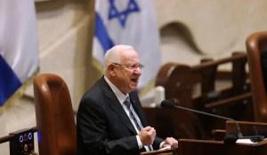 Presidente Reuven Rivlin-gobierno de Israel