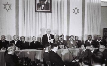 David Ben-Gurión proclamando el establecimiento del Estado de Israel