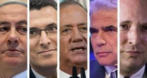 Benjamín Netanyahu, Gideon Sa'ar, Benny Gantz, Yair Lapid y Naftali Bennett