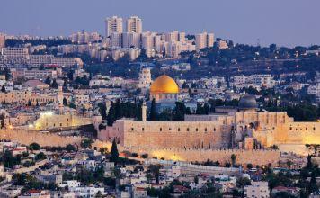 Panorama de la ciudad de Jerusalén